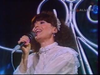 Лили Иванова - Влюбленная женщина (Woman in love), 1986