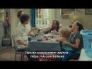 BIZIM HIKAYE / UTANMAZLAR - Наша история ОЗВУЧКА