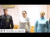 Живодер из Хабаровска взяли под арест в СИЗО на 2 мес. Ждем окончательного приговора.SOBAJA-UZAO.RU