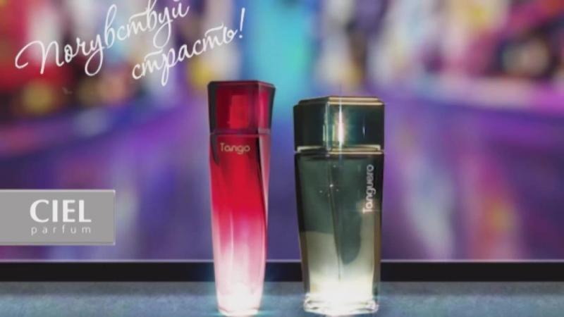 Парфюмерия- мужская парфюмерная вода Tanguero от CIEL parfum (1)