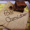 Кондитерская шоколада Пан Шоколатье
