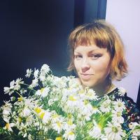 Паклина Ольга