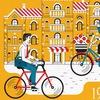 На работу на велосипеде! — Челябинск, 18 мая