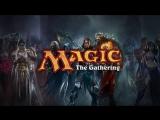 [Стрим] Magic: The Gathering