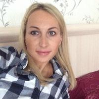Аня Ванина