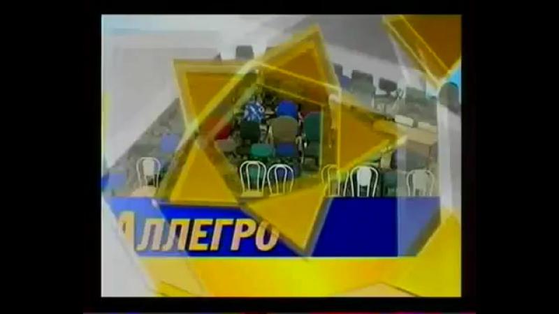 Рекламный блок (Енисей-регион (г. Красноярск), 01.02.2011)