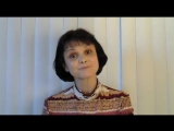 Часть 2 Чувствительность Нарцисса к критике Татьяна Дьяченко