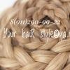 Плетение кос и прически любой и  сложности .