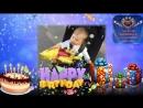 Поздравление на день рождения, 1 год девочке! - Слайд шоу на заказ