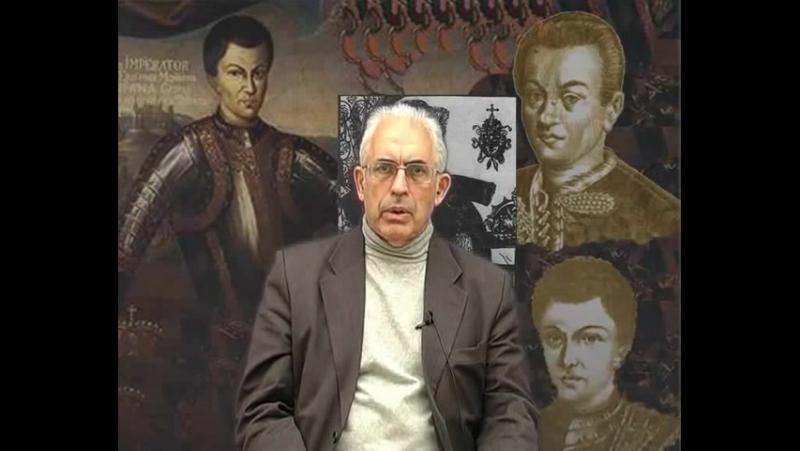 История. Российское государство в XVII веке (8 лекция)