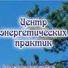 Казань: Космоэнергетика Зороастризм Руны Пакаль