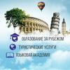 Domar Global Group. Языки,туризм,образование