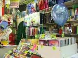Магазин Незнайка предоставляет широкий ассортимент канцтоваров
