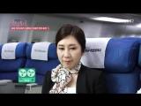 I.O.I 아이오아이 소혜 한입토익 66회 김소혜 170531 공항에서 유용한 영어 표현