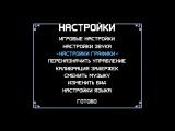 Летс денс ))