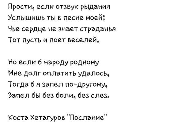 фото из альбома Анны-Марии Беджанян №3