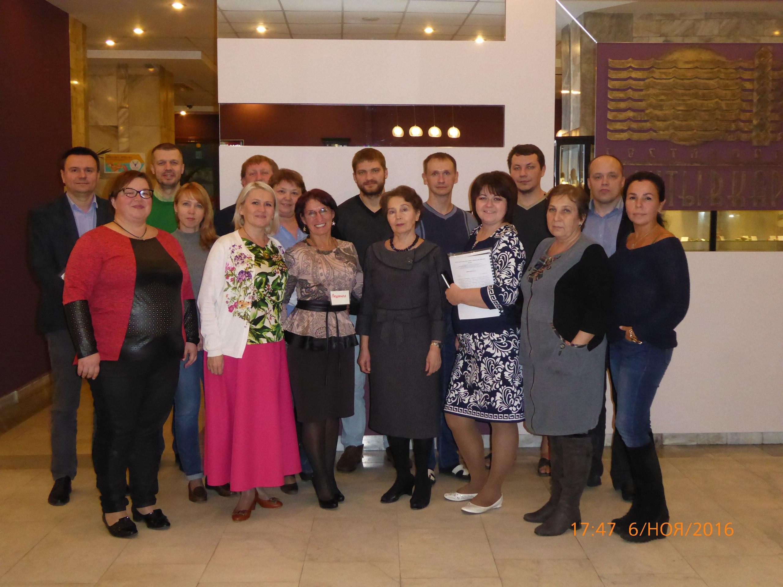 5-6 ноября 2016 г. в г. Сыктывкар Республика Коми прошел семинар для членов ОНК и кандидатов в ОНК.