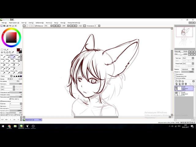 Rainya timelapse art process