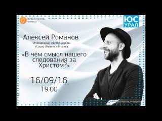 Алексей романов 10 поцелуев