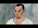 Пабло Пикассо Рассказывает Александр Таиров