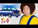 КУКУТИКИ - 🎤Караоке -🚗 Машинки с Мигалками -🚕 cars song 🎼- karaoke- песня про машинки