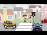 Серия мультфильмов Безопасность на дороге. Светофор 5 серия из 6