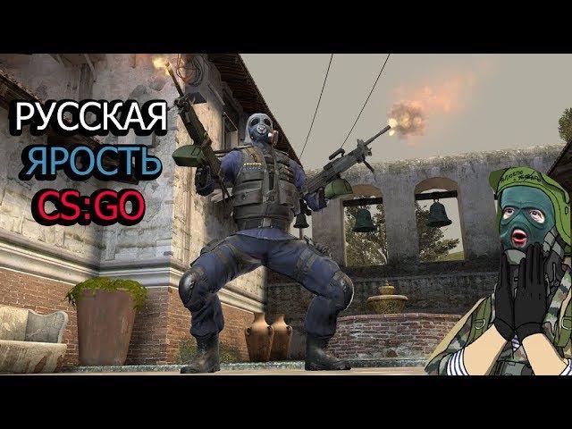 CS:GO - БОМБИТ