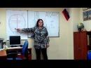 Семинар Токаревой Н П для новеньких Ноябрь 17 11 2014 Просветление Многомерное видение
