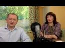 Как управлять своими деньгами Опыт многодетной семьи и владельцев бизнеса