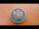 ВТаджикистане россиянку задержали натаможне из-за монеты начала XIX века, которую она носила вкошельке как талисман. Новости. Первый кана
