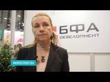 Интервью с Светланой Денисовой, руководителем отдела продаж ЗАО БФА-Девелопме ...