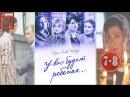 У ВАС БУДЕТ РЕБЕНОК, 7-8 серия в HD. Сериал Русская мелодрама 2015