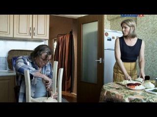 Сериал 20 лет без любви 11 серия смотреть онлайн
