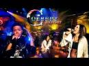 Lupe Fiasco - Words I Never Said Ft. Skylar Grey Live Colbert Rprt