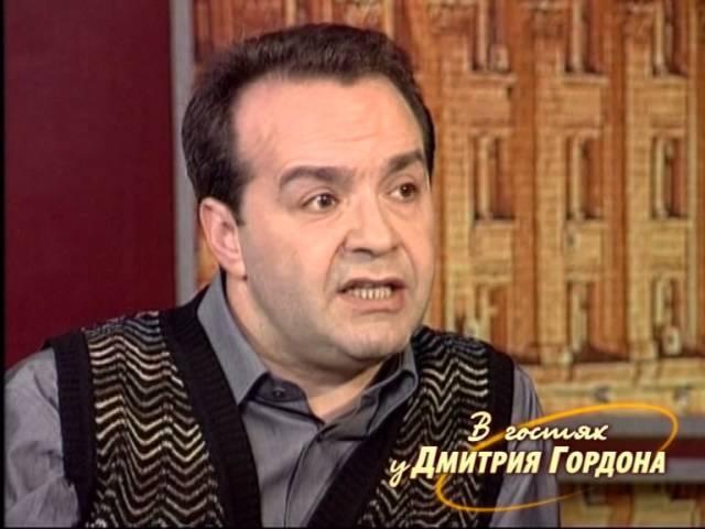 Виктор Шендерович. В гостях у Дмитрия Гордона. 1/3 (2007)