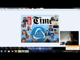 Проект BUY TIME  Вывод денег с кабинета.