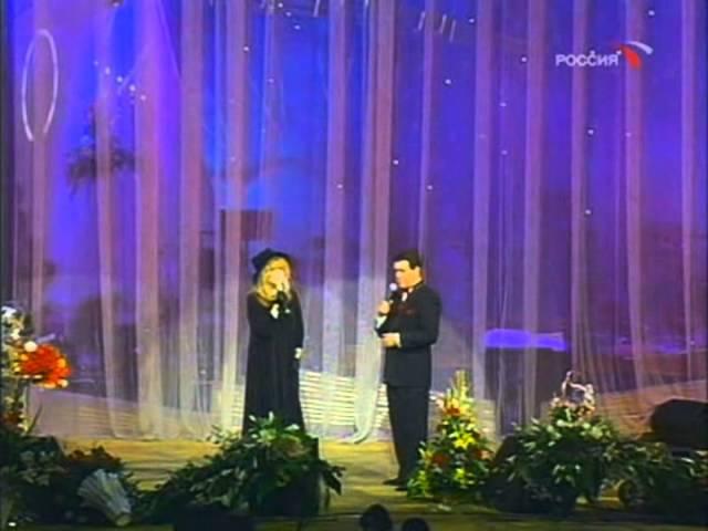 Алла Пугачёва - Осенние листья   Алла Пугачёва и Иосиф Кобзон - Успокой (1997)