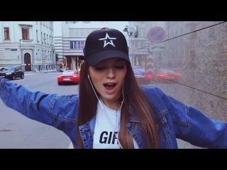 lusia_chebotina Записали кавер на песню #backtoleto c @alexandr_fomenkof  А вчера гуляя с систер @korolevaelizaveta устроили небольшой экспромт