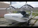 Самолет амфибия СК 12м Малая авиация Гидросамолет