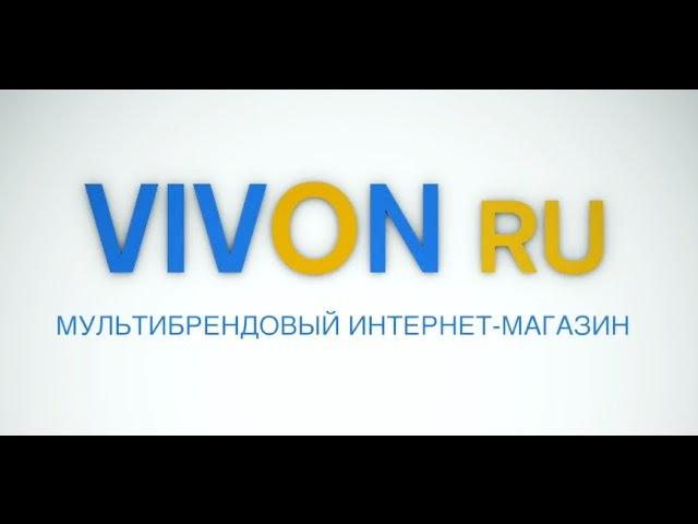 Магазин сантехники Вивон.Ру