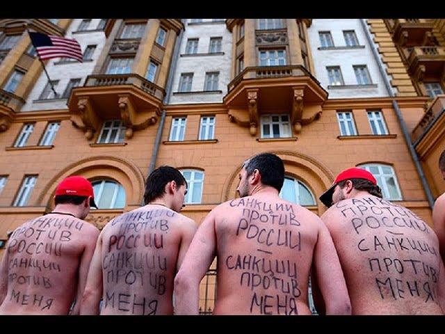 Зиг хайль, Россия!