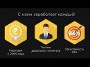 Прогнозы на спорт 31BET — №1 в СНГ