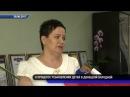 Светлана Майборода. Директор Государственной службы по делам семьи и детей ДНР.