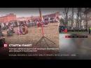 В Петропавловской крепости проходят показательные старты моделей ракет