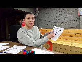 БМ 5 шагов к результату Дневник Петр Осипов. Как ставить цели Бизнес Молодость