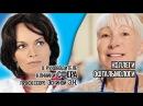 🔴 Офтальмолог о своих пациентах и о профессоре Эскиной, руководителе клиники С ...
