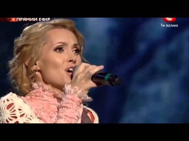 Аида Николайчук. Любовь - волшебная страна