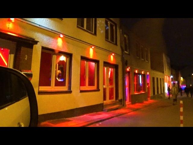Как Живут в Германии Улица Красных Фонарей Героиновая Площадь1