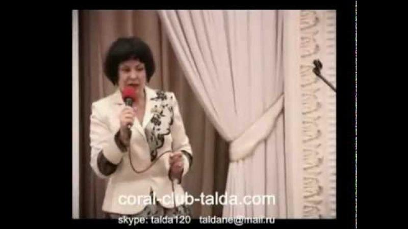 Лецитин Арт Лайф Украина Харьков купить 063-480-68-74 Отзывы Цена artlife-ukraine.net
