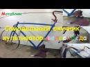 Самодельный окучник культиватор из велосипеда